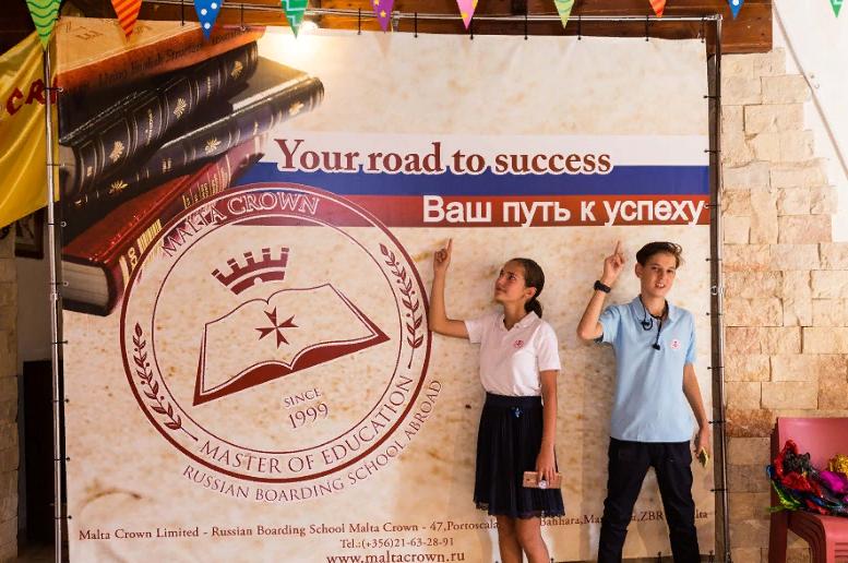 Российская школа-пансион Malta Crown на Мальте