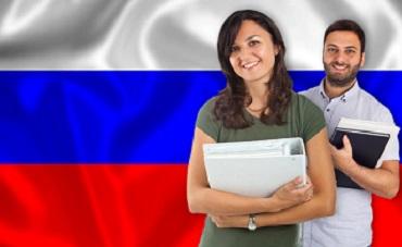Изучение русского языка для иностранных граждан