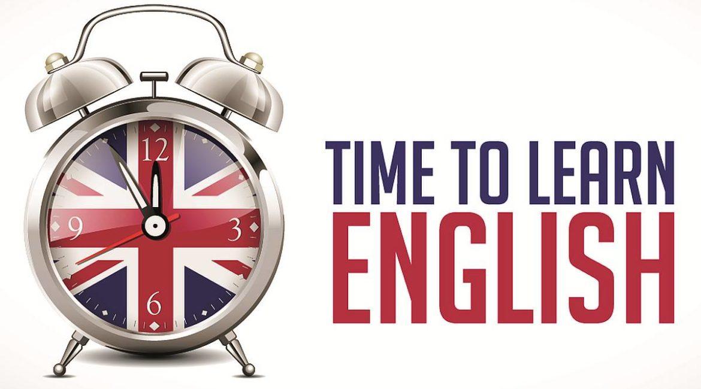Время учить английский язык