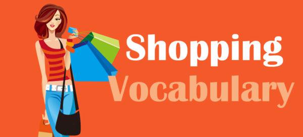 О шопинге на английском